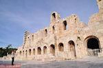 De voorkant van het Herodes Atticus Odeion
