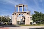 Doorkijkje Poort van Adrianus-Akropolis
