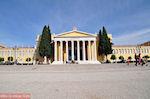 Zappeion Athene