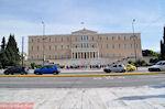 De Leoforos Amalias en het Griekse Parlement