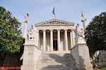 Academie Athene: Links Platon en rechts Socrates