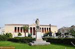 Nationale en Kapodistria Universiteit Athene