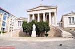 De Nationale Bibliotheek van Athene