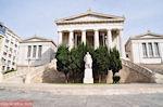 De voorkant van de Nationale Bibliotheek van Athene