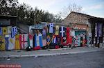 Shop in Monastiraki op de Areos straat - Athene