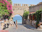 Gate Agia Ekaterini - Rhodos stad