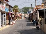 Kavos op Corfu, populai onder Engelse jongeren
